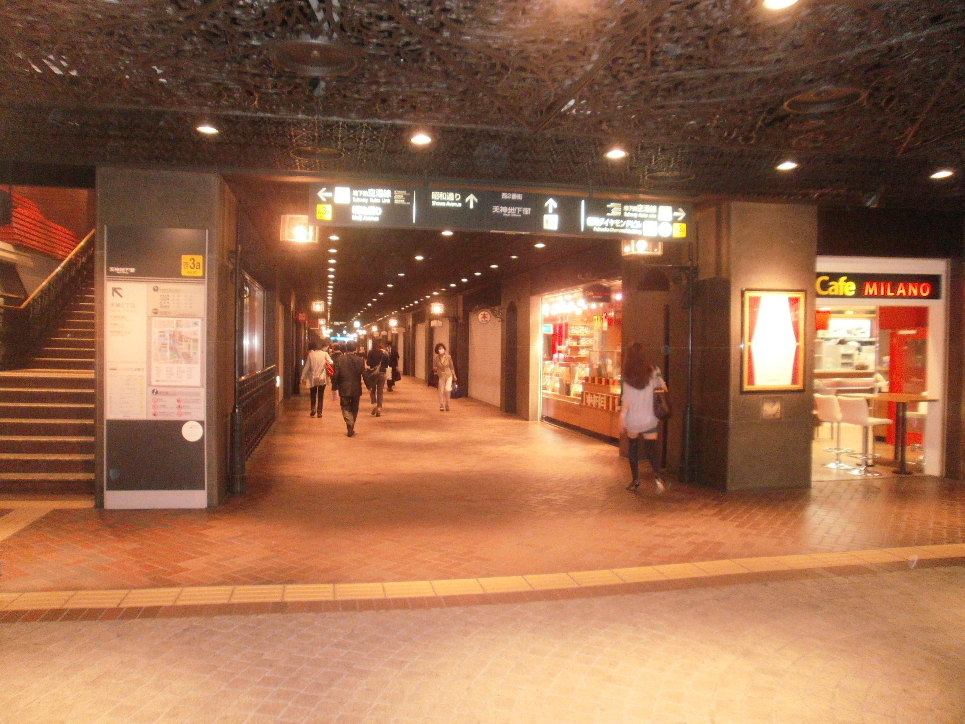 天神駅中央改札